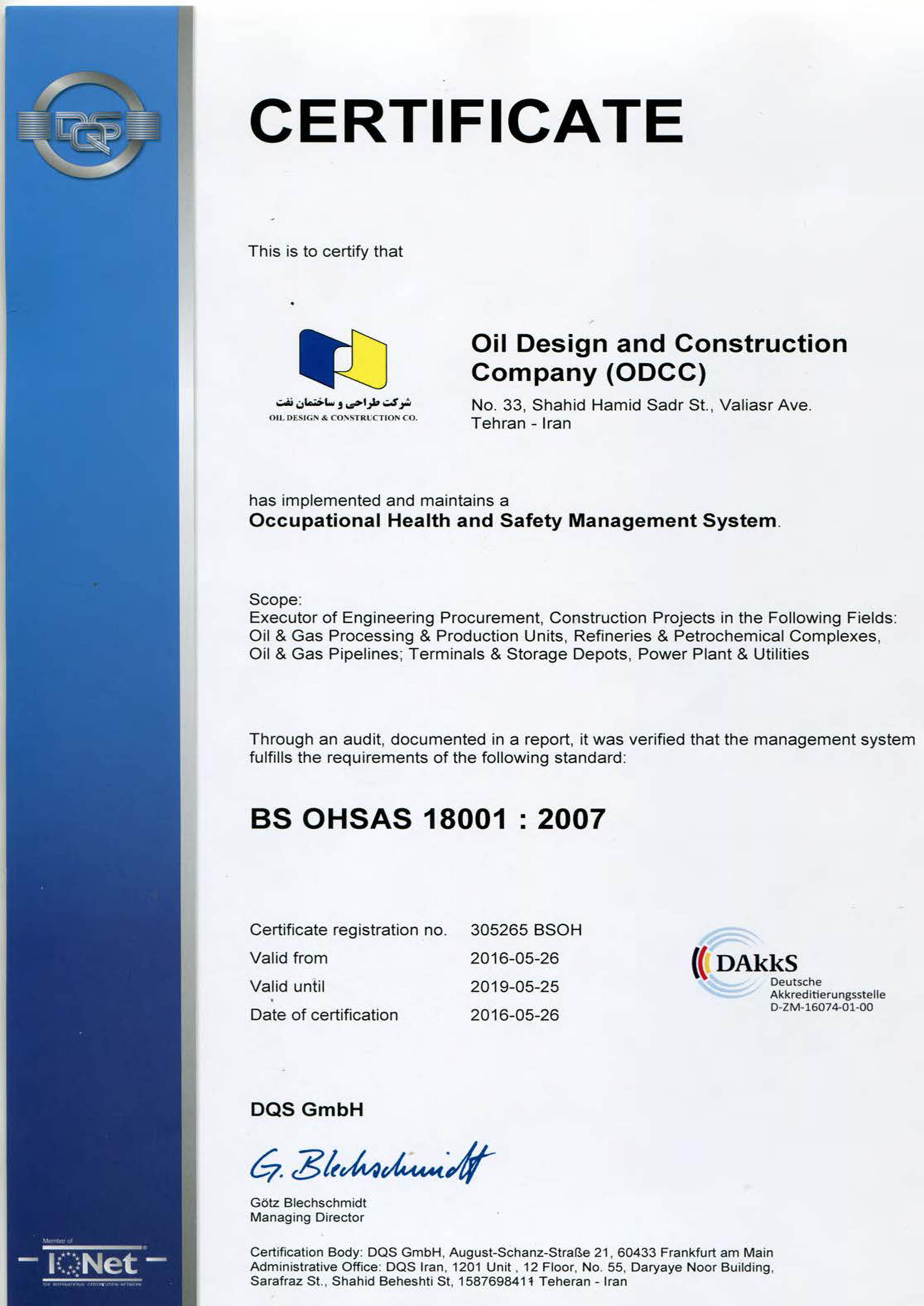 BS OHSAS 18001 2010