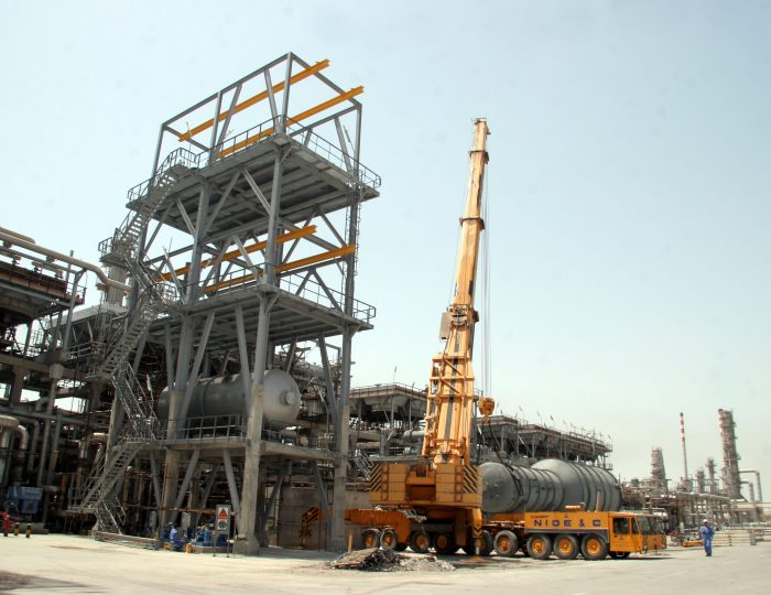 Bandar Abbas Refinery Debottlenecking Project