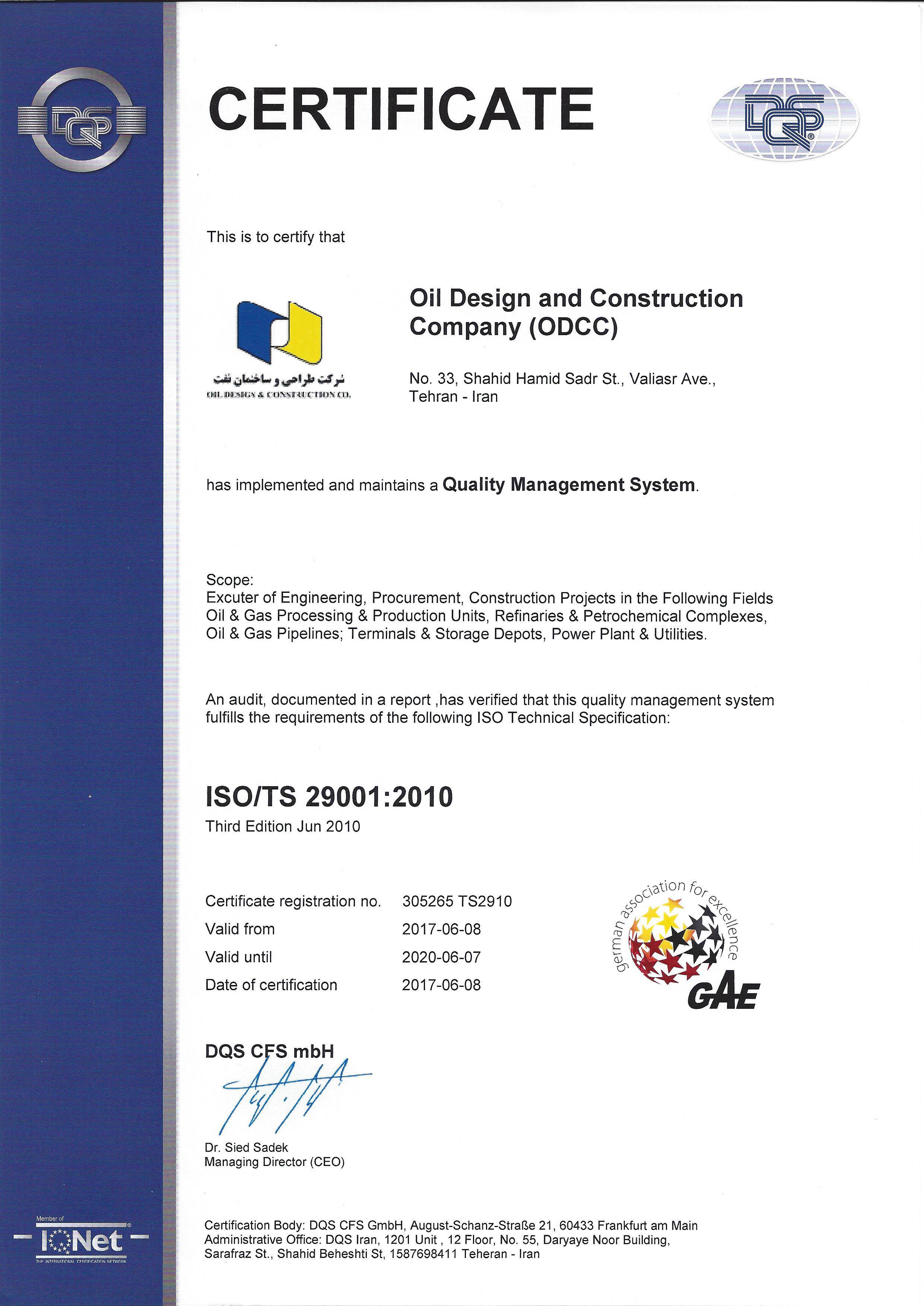 ISO TS 29001 2010