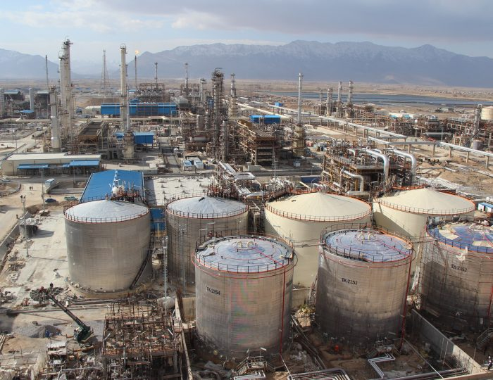 Shazand Arak Refinery Expansion and Products Upgrading Project