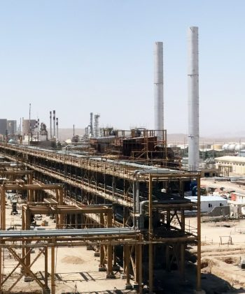 Isfahan Utility and Offsite Project