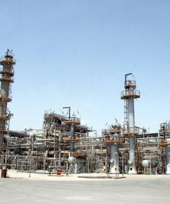 Bandar Abbas Refinery Debottlenecking Project