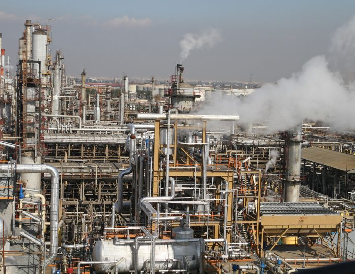 Tehran Refinery Product Upgrading Project