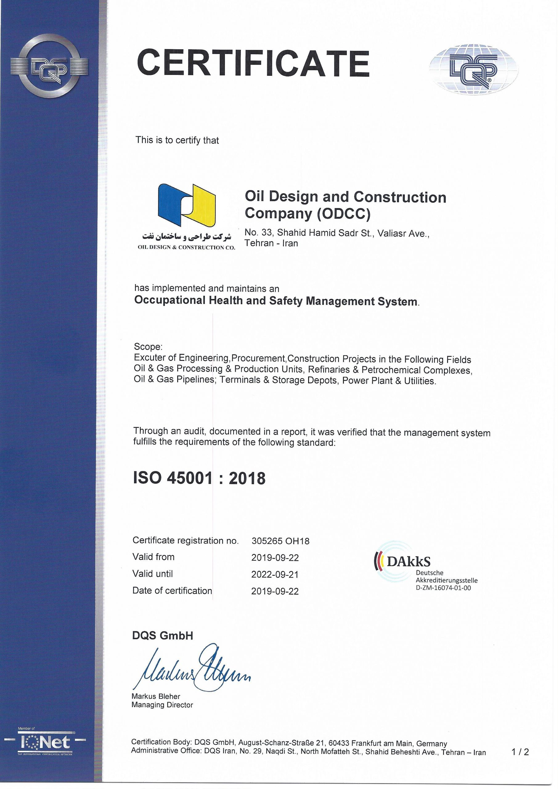 ISO 45001-1