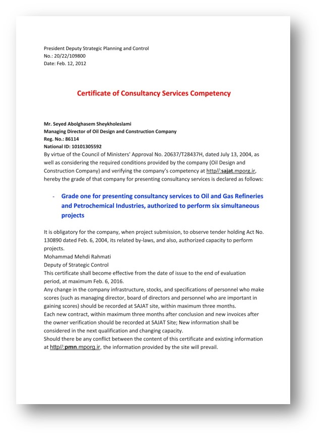 Consultancy services competency