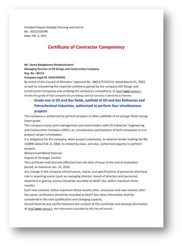 Contractor compentency